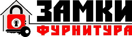 Интернет-магазин «Уралзамки»